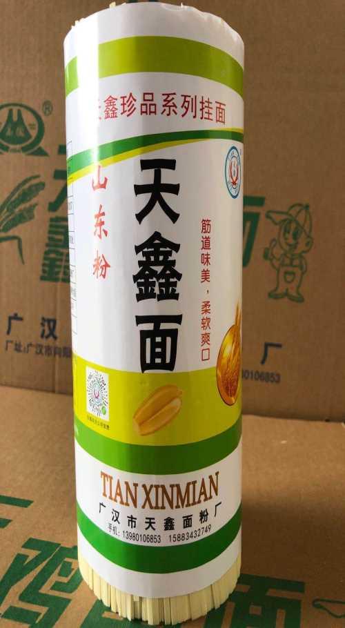 南充口感好的挂面_实惠的面条价格-广汉市天鑫面粉厂