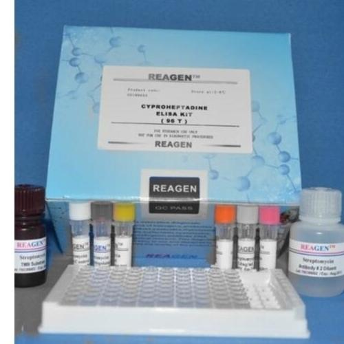 大鼠糖蛋白130elisa试剂盒_ELISA试剂盒推荐相关-上海梵态生物科技有限公司