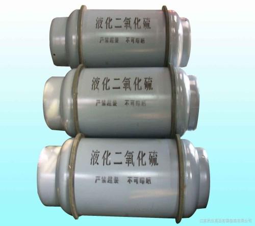 枣庄进口硫化氢瓶哪家好_专业瓶体厂家-济南泽铭凯焊割设备有限公司