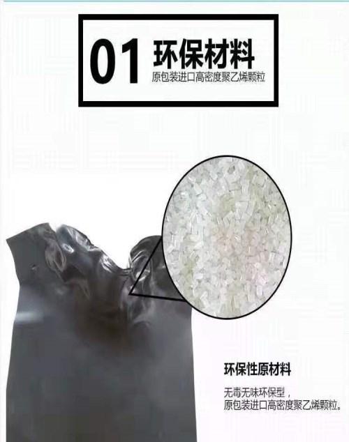 山东复合土工膜生产厂家 防水复合土工膜相关
