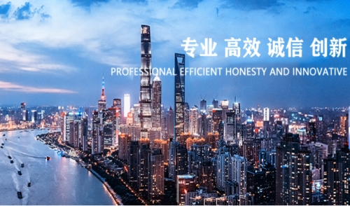 造价咨询,湖南远诚工程咨询有限公司