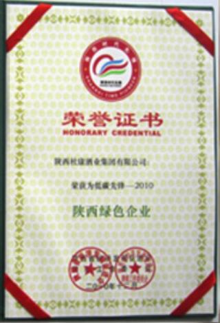 许昌个性化定制酒_白酒 定制酒相关-山东舜玉泉酒业有限公司