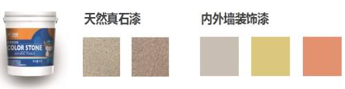 合肥金属艺术质感漆加工_艺术质感漆相关-青岛佰恩特新型材料有限公司
