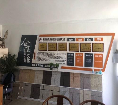 南昌艺术质感漆供应商_艺术质感漆相关-青岛佰恩特新型材料有限公司