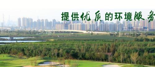 规划环评报价_价钱实在环保-山东城市之翼环境科技有限公司