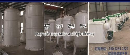 聚丙烯吸收器_采购化工设备配件储槽-淄博谱星化工设备有限公司