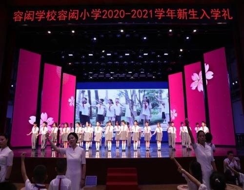 夏湾高中办学质量_国际高中课程相关-珠海华发教育发展有限公司