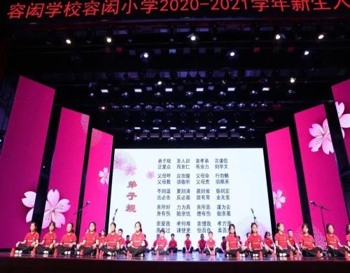 广东珠海出国留学选择_华发-珠海华发教育发展有限公司
