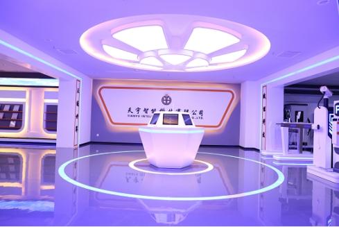 路灯节能控制系统厂家_智能道路照明灯-湖南天宇智能科技有限公司