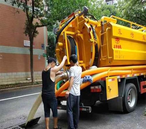 专业管道疏通服务_管道疏通液相关-长沙市雨花区富民清洁服务部