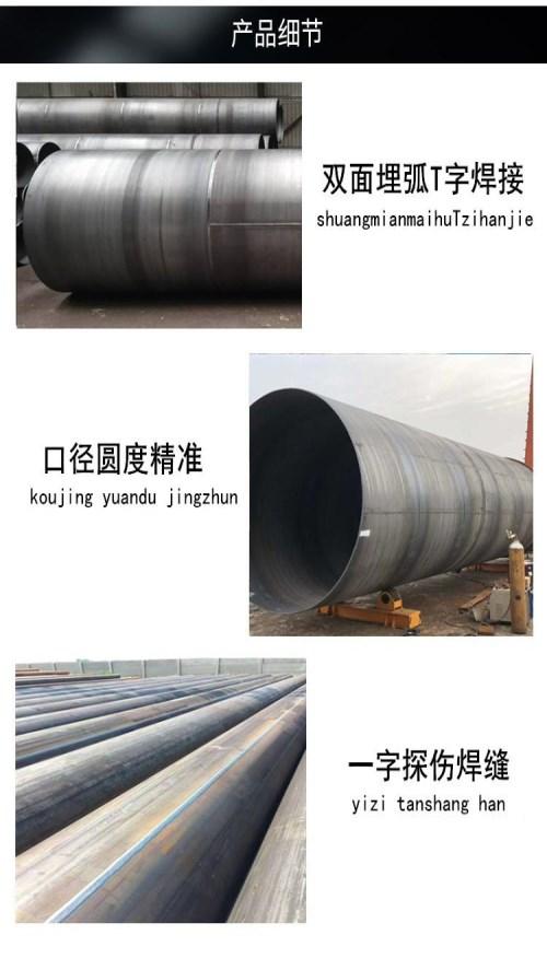 湖北方管批发_塑料方管相关-山东曾瑞钢管有限公司