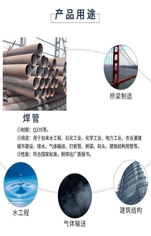 涂塑镀锌钢管规格_镀锌钢管dn32相关-山东曾瑞钢管有限公司