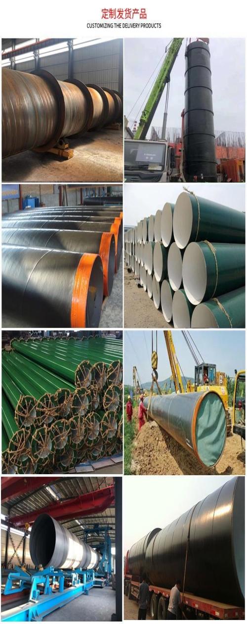 安徽方管厂家直销_无缝钢管采购-山东曾瑞钢管有限公司