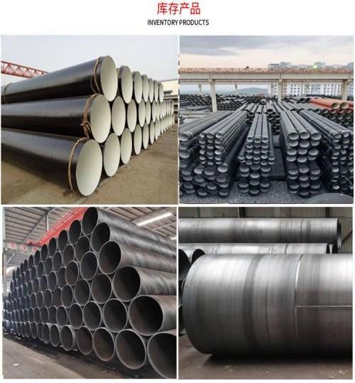 热镀锌方管厂家_方钢管相关-山东曾瑞钢管有限公司