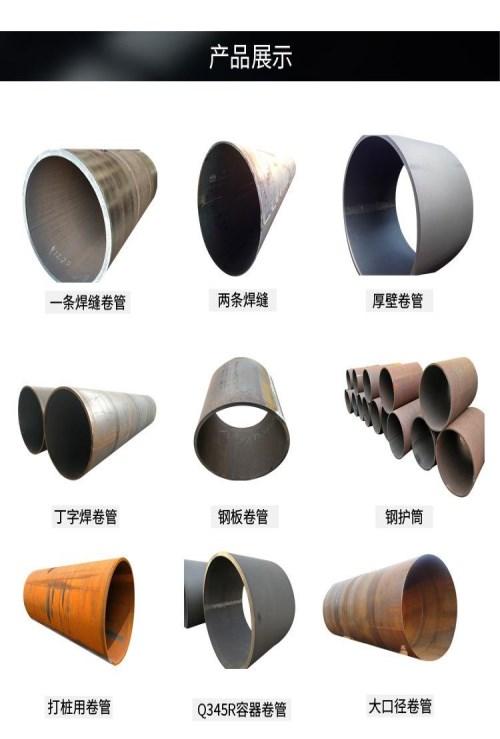 湖北方管采购_无缝钢管价格-山东曾瑞钢管有限公司