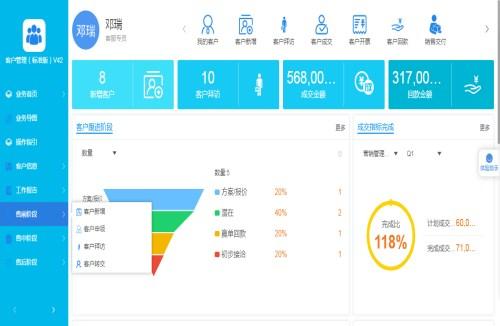 OA軟件-武漢企管通信息科技股份有限公司