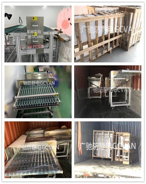 偏光片除静电除尘机GC640B-K_印刷电路板-东莞市广驰防静电科技有限公司