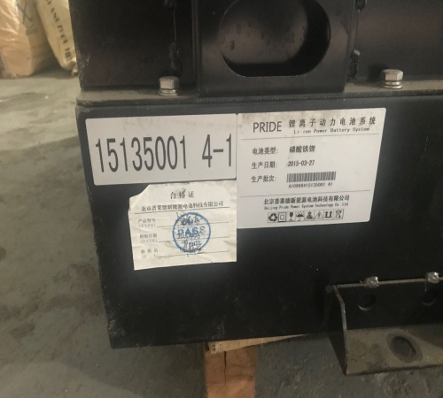 深圳铝合金边料回收价格_角钢-深圳龙岗区兴源发再生资源回收站