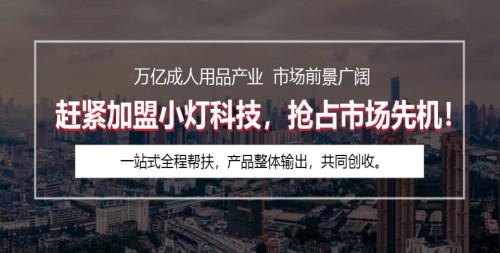 湖南酒店售貨機廠家_酒店售貨機生產廠家相關-武漢小燈科技有限公司