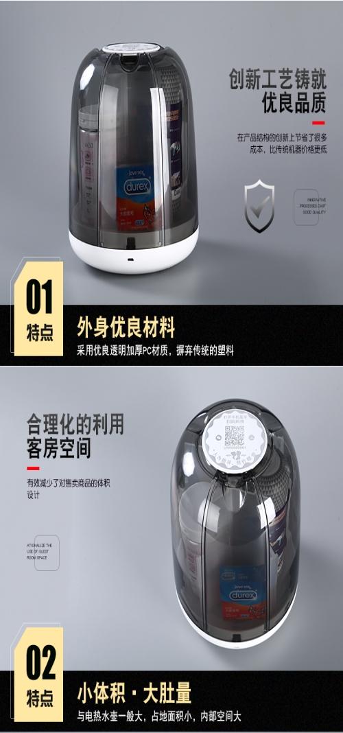 河南客房情趣用品售賣機廠家電話_酒店迷你自動售貨機-武漢小燈科技有限公司