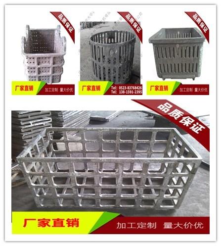 浙江哪里有耐热钢料盘加工_耐热钢料盘厂家相关-泰州市大华机电设备有限公司