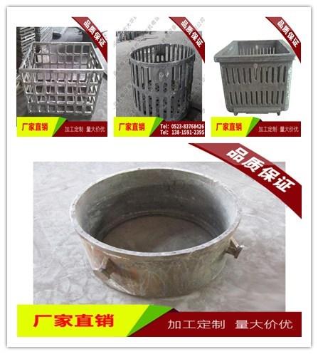 苏州专业耐热钢料盘批发价格_耐热钢料盘相关-泰州市大华机电设备有限公司