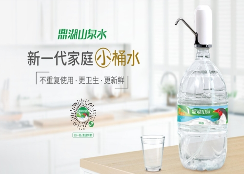 白云区桶装水订水_荔湾区食品饮料代理-广东鼎湖山泉有限公司