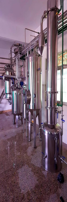 正规植物精油提取设备_提供价格-广州华远制药设备有限公司