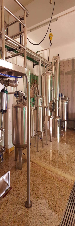 东莞提供植物精油提取设备价格_沉香精油提取设备相关-广州华远制药设备有限公司