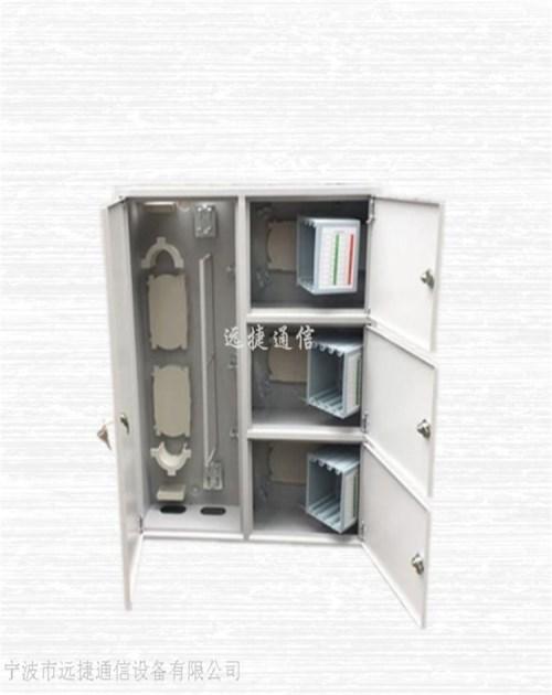 甘肃现货供应三网合一分纤箱销售-宁波市远捷通信设备有限公司