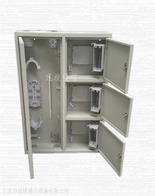 石家庄三网合一分纤箱报价_三网合一分纤箱生产商相关-宁波市远捷通信设备有限公司