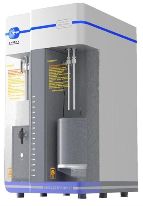 纤维真密度测试_快速-北京金埃谱科技有限公司
