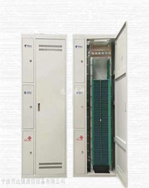 南平提供四网合一光交箱货源充足_配线架-宁波市远捷通信设备有限公司