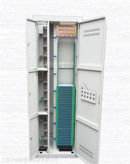原装进口四网合一光交箱货比三家_四网合一光交箱相关-宁波市远捷通信设备有限公司