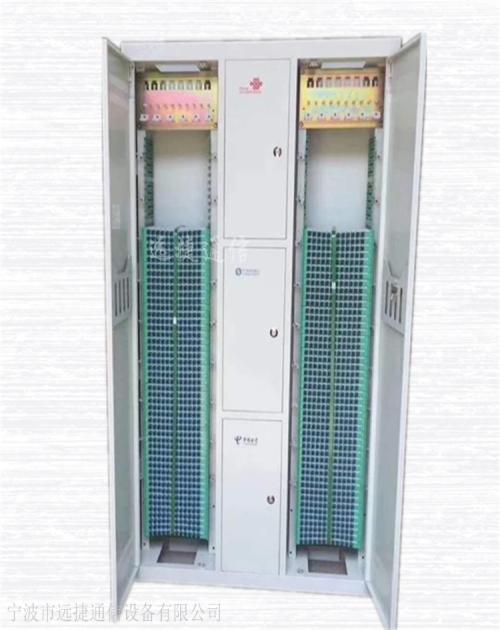 安庆口碑好的三网合一光纤配线架货源充足_提供配线架报价-宁波市远捷通信设备有限公司