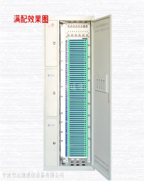 佛山提供四网合一光交箱货源充足_提供配线架价格-宁波市远捷通信设备有限公司