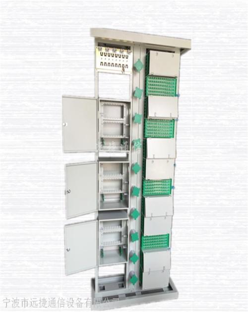 光纖總配線架您的選擇沒有錯-寧波市遠捷通信設備有限公司