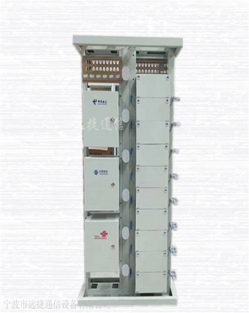 潮州光纖總配線架產品型號齊全_配線架產品型號齊全-寧波市遠捷通信設備有限公司