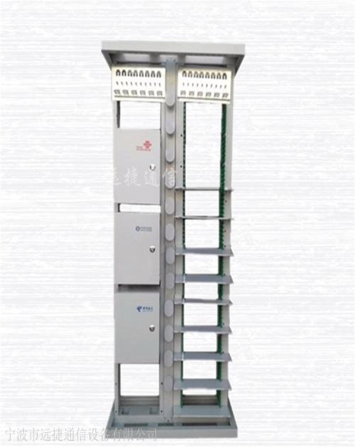 蚌埠口碑好的三網合一光纖配線架貨源充足_三網合一光纖配線架相關-寧波市遠捷通信設備有限公司