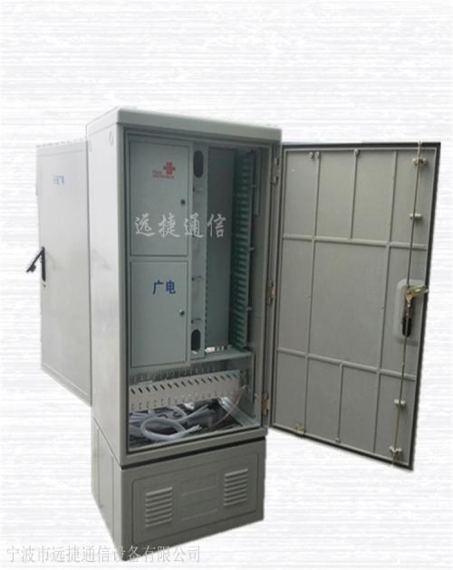 提供四網合一光交箱_四網合一光交箱生產商相關-寧波市遠捷通信設備有限公司