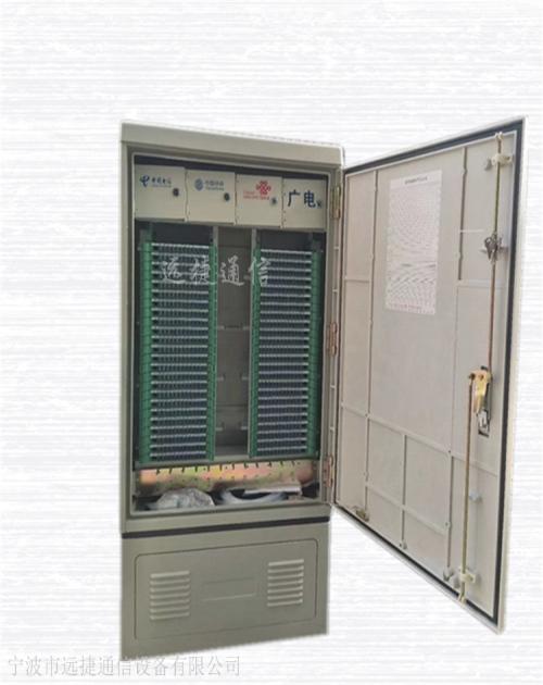 长沙光纤分纤箱哪家便宜_光纤分纤箱价格相关-宁波市远捷通信设备有限公司