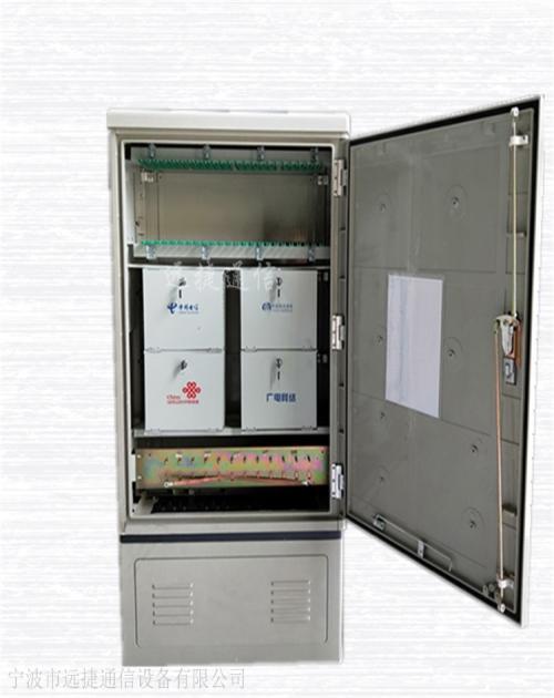 海南哪里有ODF单元箱价格_ODF单元箱生产厂家相关-宁波市远捷通信设备有限公司
