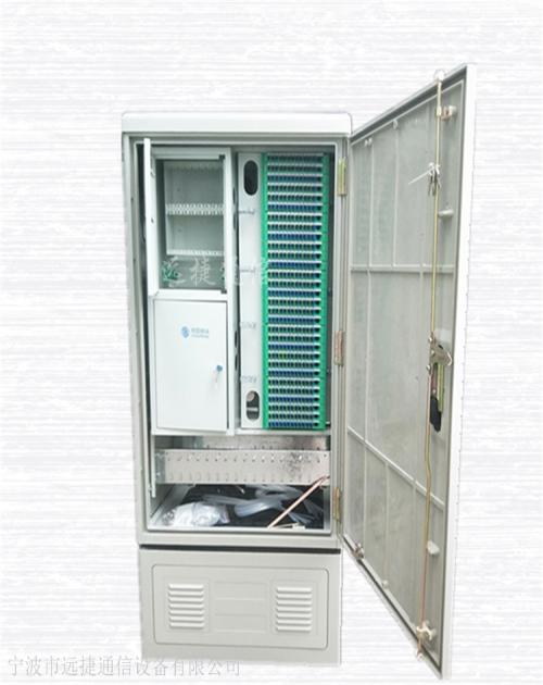 黄冈现货供应光纤分纤箱哪家便宜_光纤分纤箱价格相关-宁波市远捷通信设备有限公司