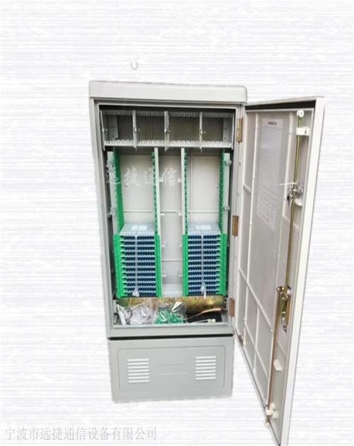 邵阳光纤分纤箱供应商_光纤分纤箱价格相关-宁波市远捷通信设备有限公司