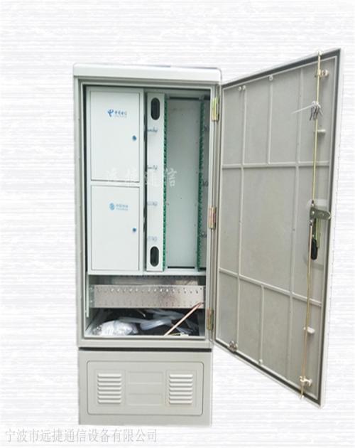 保山光纤分纤箱哪家便宜_光纤分纤箱价格相关-宁波市远捷通信设备有限公司