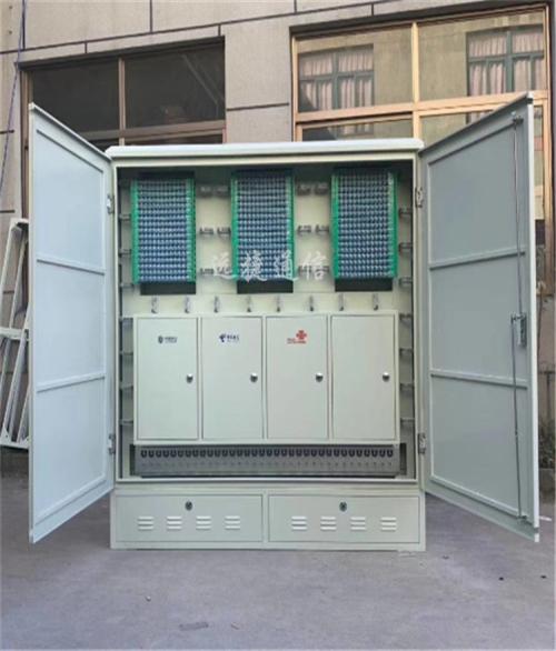保山提供光纤分纤箱咨询_光纤分纤箱供应商相关-宁波市远捷通信设备有限公司