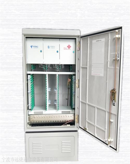保山质量好光纤分纤箱厂家直销_光纤分纤箱哪家好相关-宁波市远捷通信设备有限公司