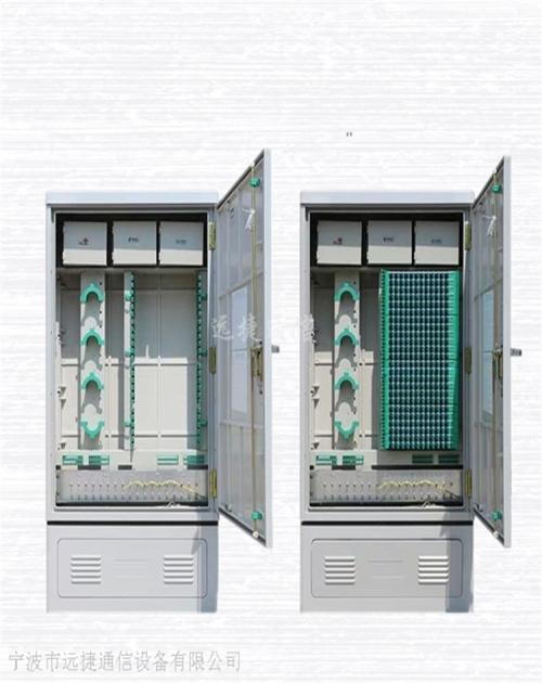 长沙质量好光纤分纤箱咨询_光纤分纤箱价格相关-宁波市远捷通信设备有限公司