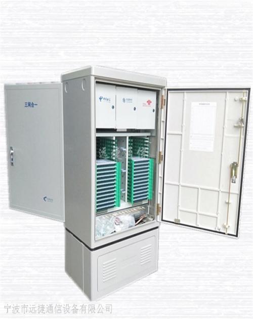 海南质量好ODF单元箱哪家便宜_ODF单元箱多少钱相关-宁波市远捷通信设备有限公司