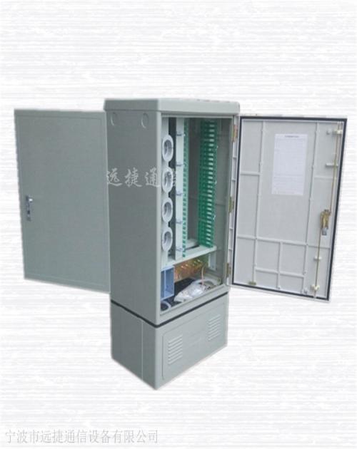长沙正规光纤分纤箱哪家便宜_光纤分纤箱报价相关-宁波市远捷通信设备有限公司